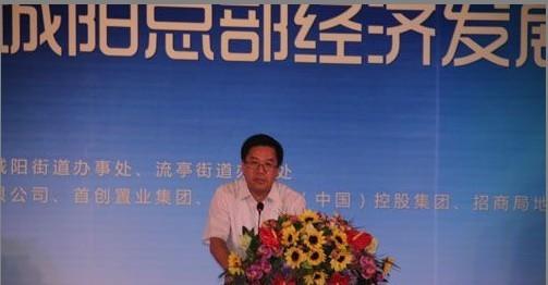马光远:总部经济只有最坏才有未来