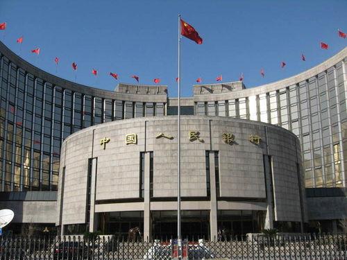 央行下调人民币存贷款基准利率0.25个百分点