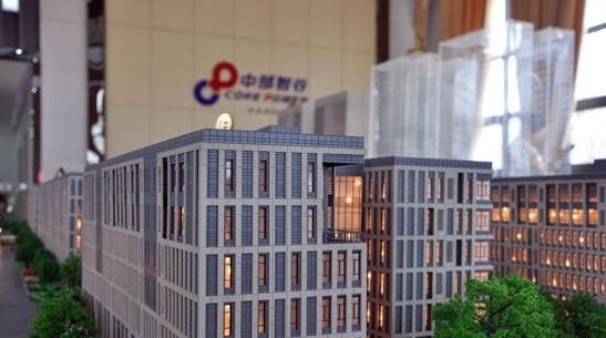 智谷工业园落户长沙领衔沿海产业转移潮