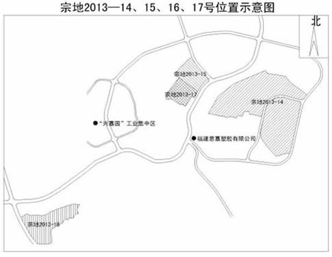 福州四幅工业用地挂牌出让 采用网上交易方式