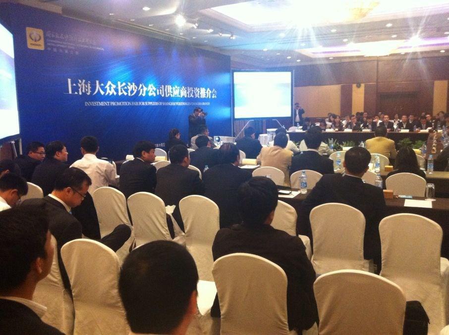 星工场亮相上海大众投资推介会 受厂商青睐