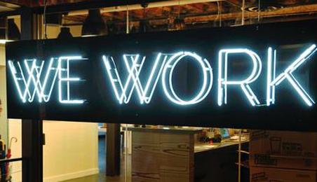 产业地产100讲(31):WeWork众创空间商业模式创新分析