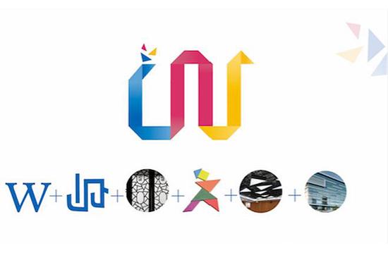 乌镇logo素材