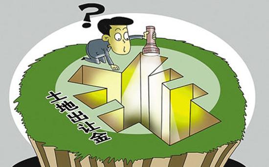 土地出让金如何计算?土地出让金的计算方法有哪些?