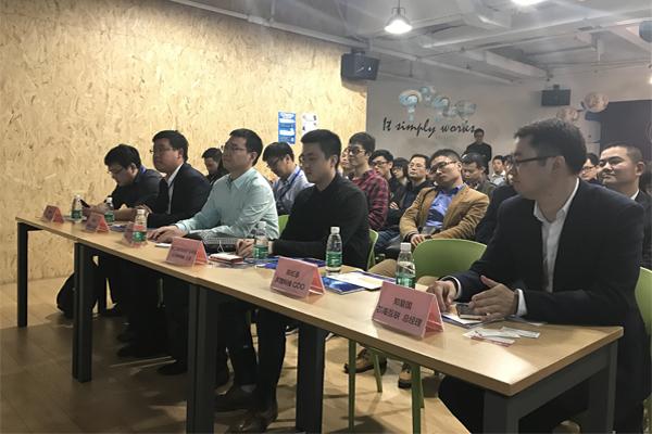 中工智造联盟受邀出席2016第三届•中国IoT大会