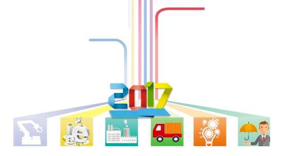 2017年:产业政策更精准 动力转换加速度