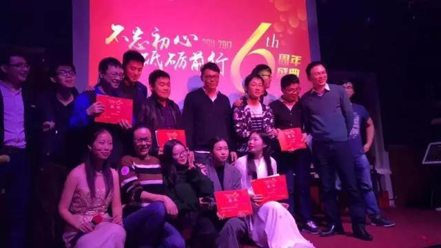 中工招商网六周年庆合影