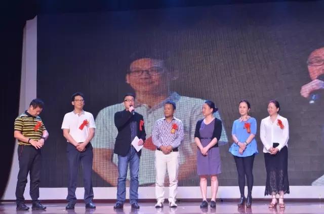 伙伴产业服务集团十四周年庆暨颁奖典礼现场