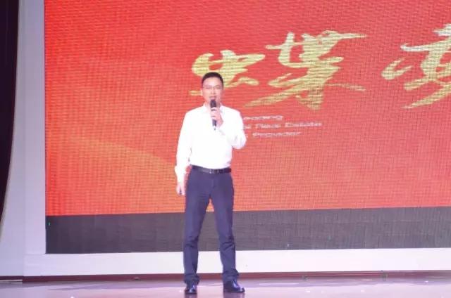 伙伴行网络科技有限公司总经理傅建辉先生致辞