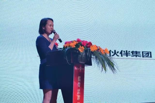 伙伴产业服务有限公司副总经理莫莹女士致辞