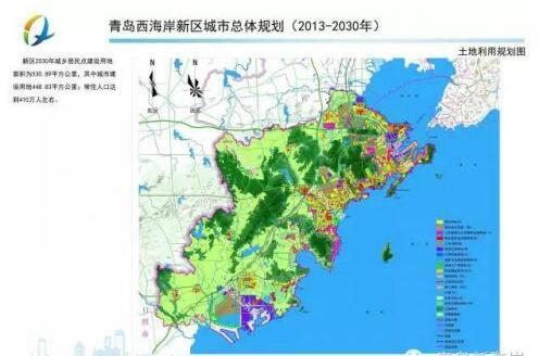 青岛西海岸新区城市总体规划出炉 4大综合体今年开业