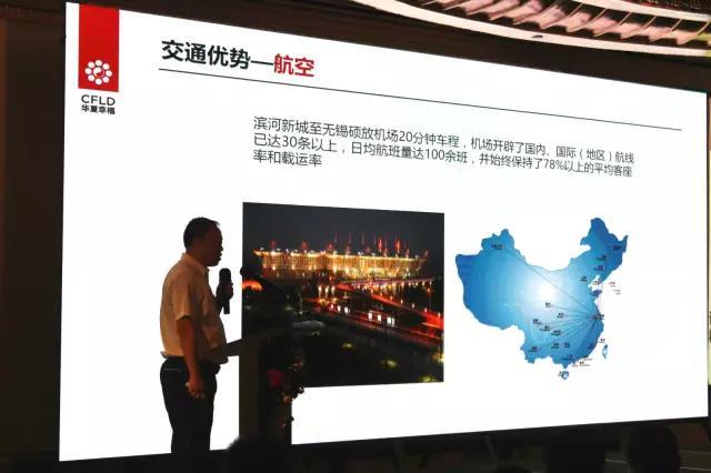 华夏幸福产业新城环南京区域 · 深圳对接会今日隆重召开!