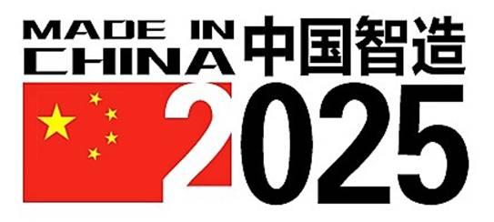 """重新诠释中国""""制造"""",智造改变世界!"""