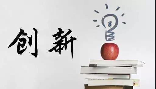 """万亿级互联网创新,广州能否出下一个""""BAT""""?"""