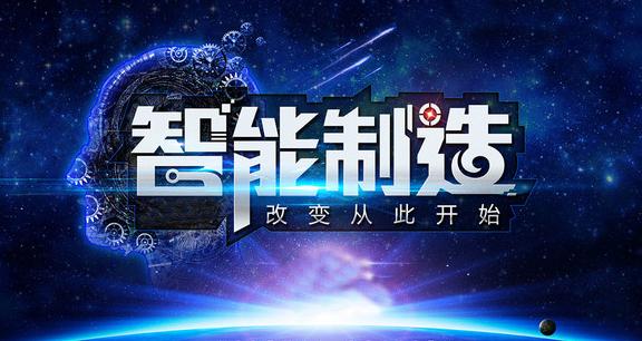 """堪比智造业的""""湖畔大学"""",创想与实践""""论剑""""深圳!"""