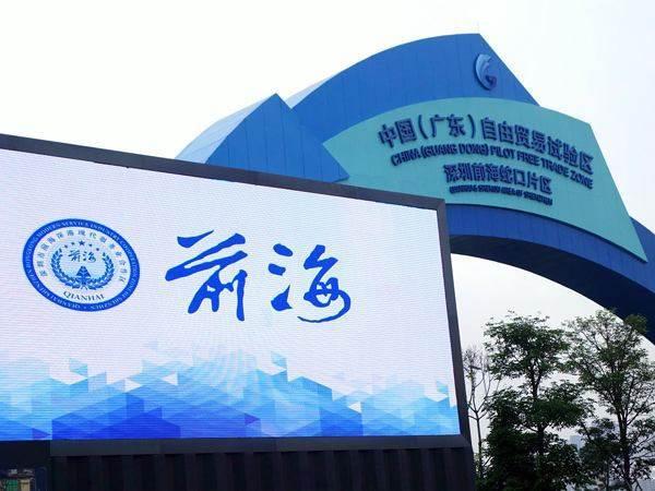 深圳唯一不查地址的地方已被取消,注册前海公司请备好红本