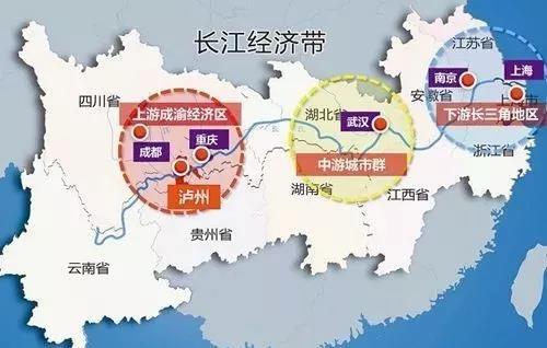 《长江经济带绿色产业发展专项规划》解读