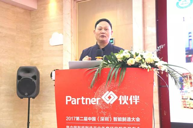 柳宁(暨南大学机 器人智能技术研究院院长、教授)