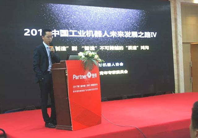 杜政志(深圳市机器人青年专家委员会秘书长)