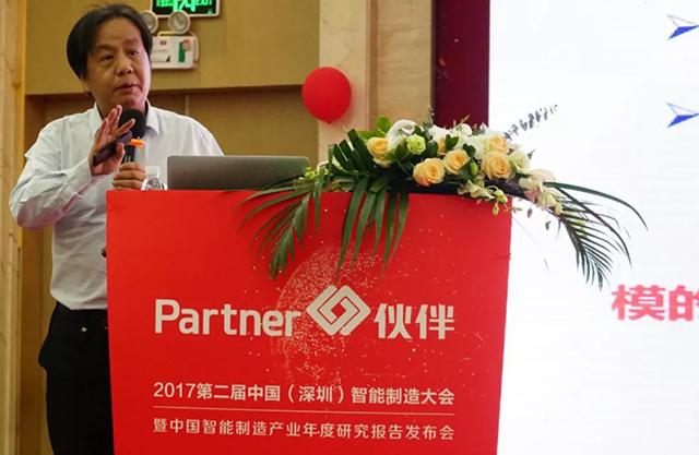 王瑜辉(广东思谷智能技术有限公司董事长)