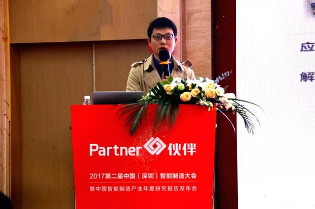 唐璟(湖南华曙高科技有限责任公司深圳总经理)
