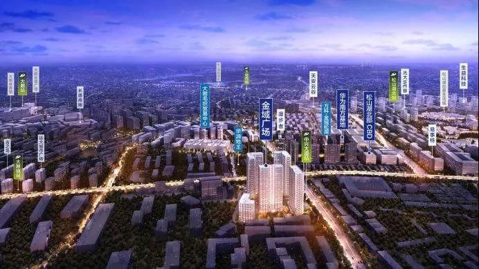 新引进企业最高奖2亿!东莞将举行产业招商大会,发布系列招商政策