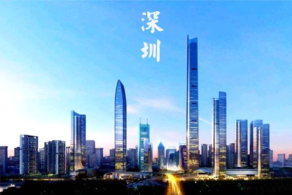 """深圳该怎样布局""""扩容""""?大都市圈引领周边共舞"""