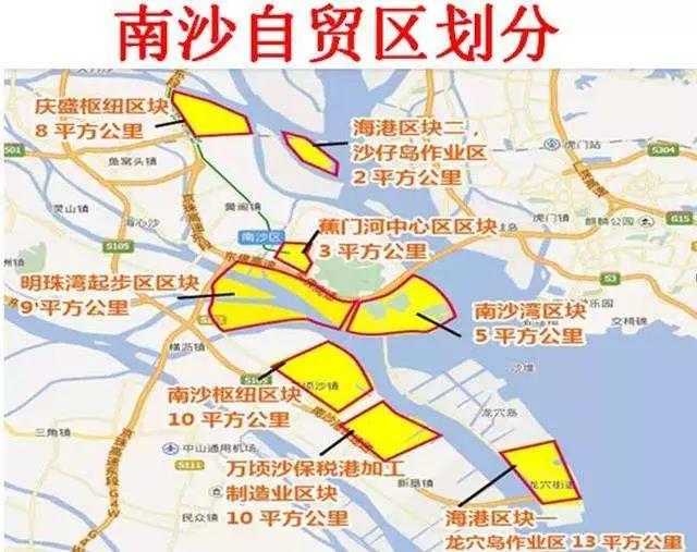 """广州打造""""南沙""""为粤港澳服务业深度融合发展先行区"""