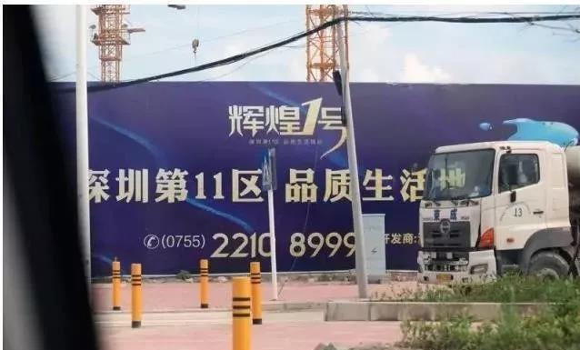 深汕合作区,深圳地产公司开发的楼盘广告。