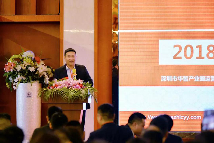 深圳市华智产业园运营有限公司总经理余震寰先生