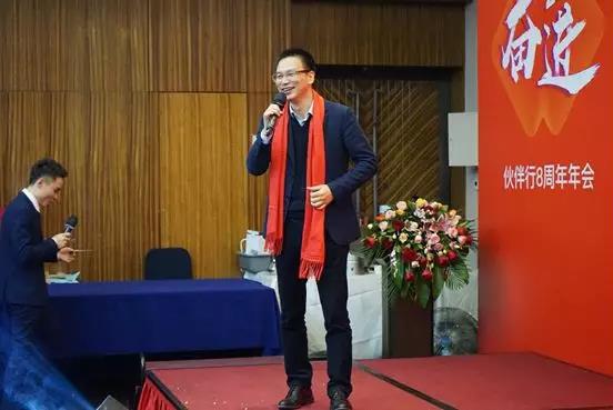 伙伴行总经理傅建辉先生