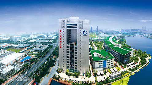 苏州工业园区成为国际合作典范
