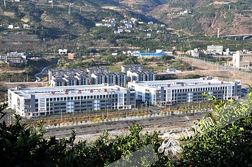 奉节:移民生态产业园三期标准厂房正式开工建设