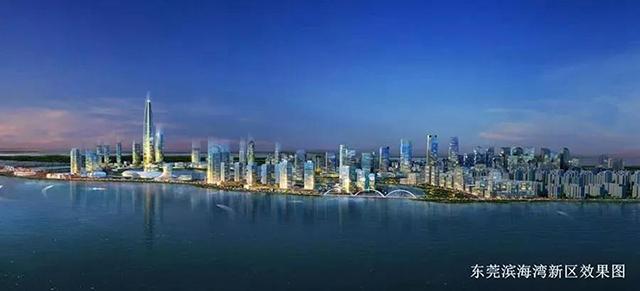 东莞滨海湾新区城市总体规划公示1.jpg