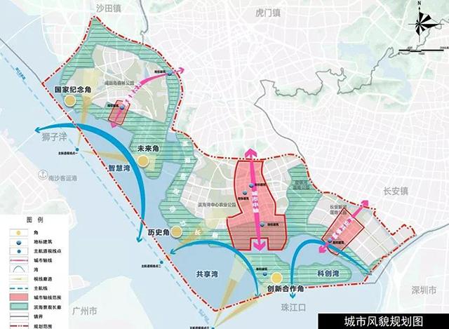 东莞滨海湾新区城市总体规划公示!7.jpg