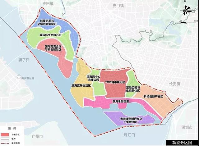 东莞滨海湾新区城市总体规划公示!4.jpg