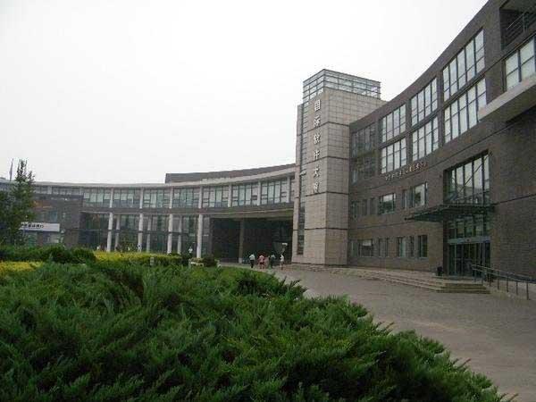 北京国际软件大厦.jpg