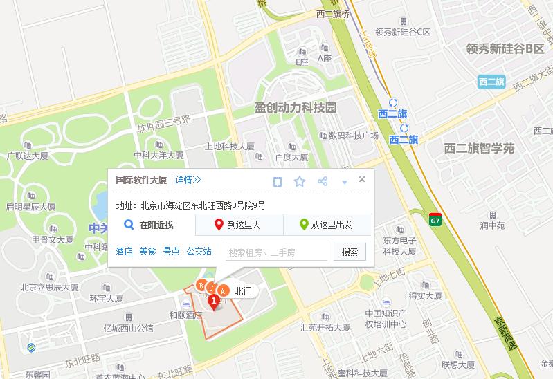 国际软件大厦位置示意图.png