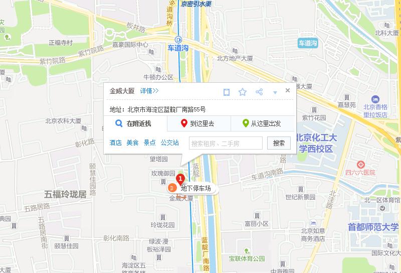 北京金威大厦位置示意图.png