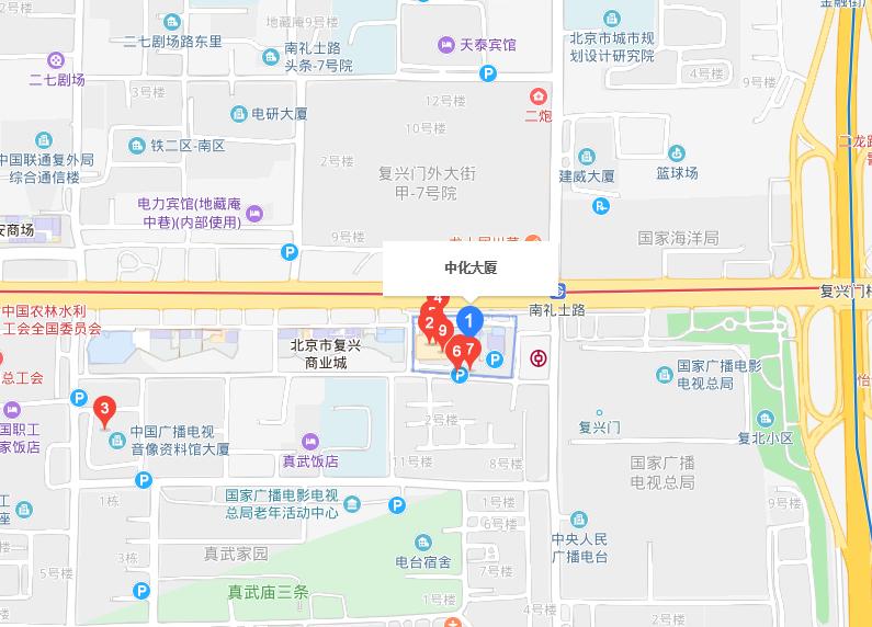 中化大厦位置示意图.png