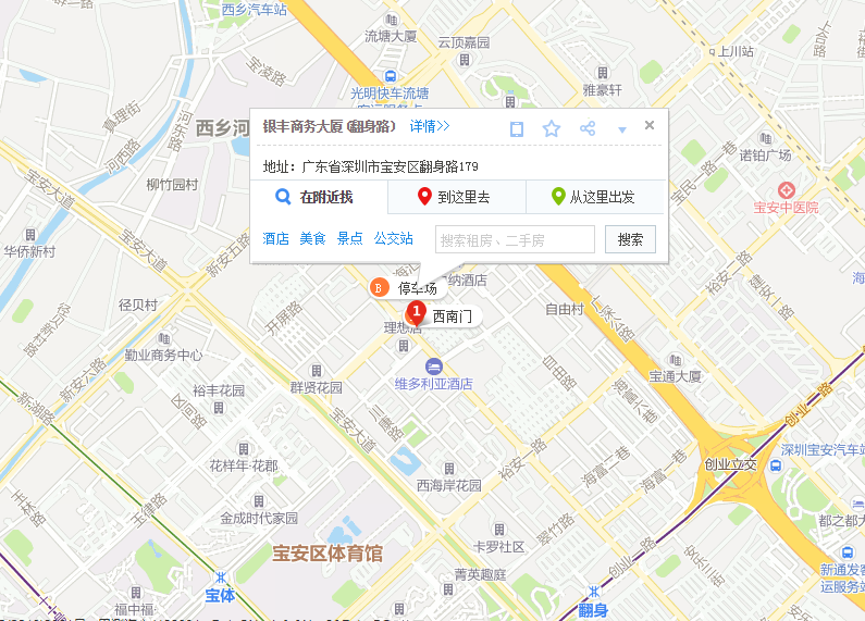 银丰商务大厦位置示意图.png