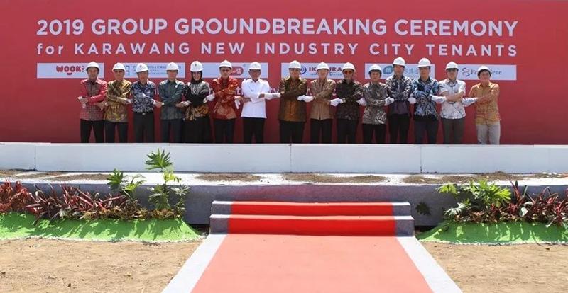 「接轨国际」印尼卡拉旺产业新城 6 项目开工,华夏幸福推进国际合作
