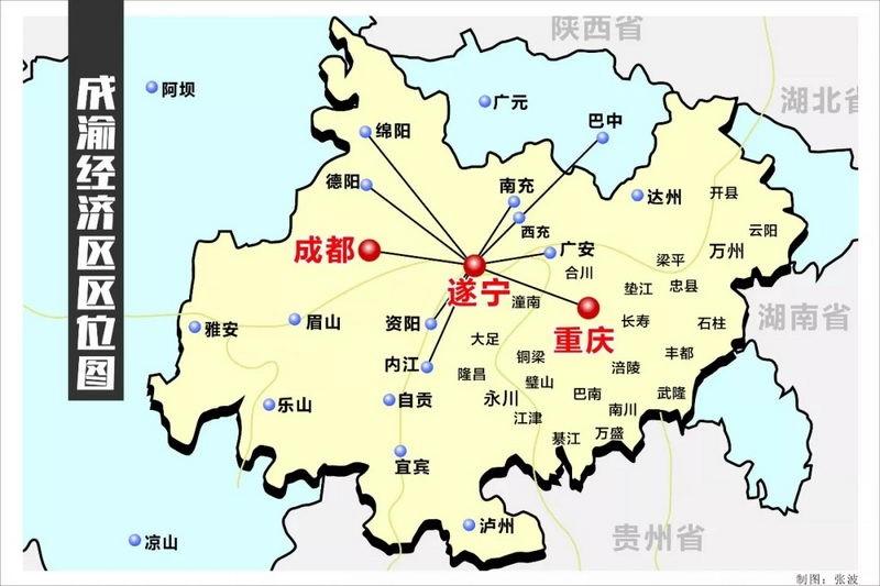 成渝经济区区位图.jpg