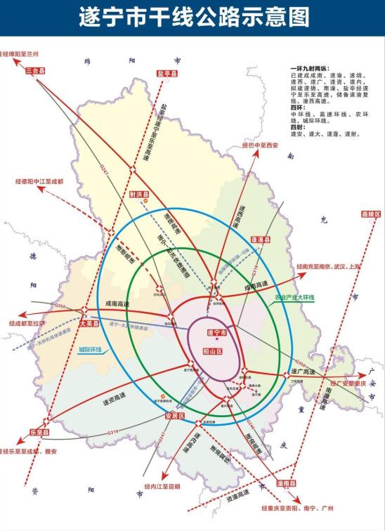 遂宁市干线公路示意图.png