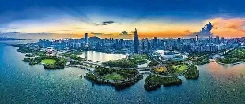 加快国土空间提质增效,深圳出台方案将全面清理处置已批未建土地