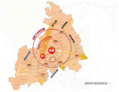 成都城市群发展规划.jpg