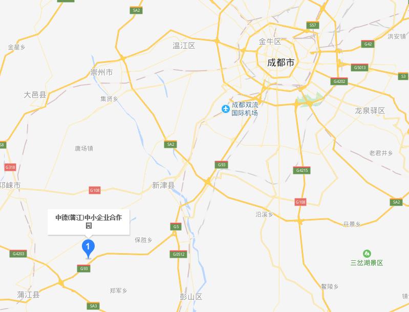 中德蒲江中小企业合作园区位图.png