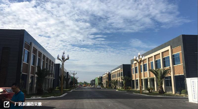 力兴循环经济产业园园区道路实景图.png