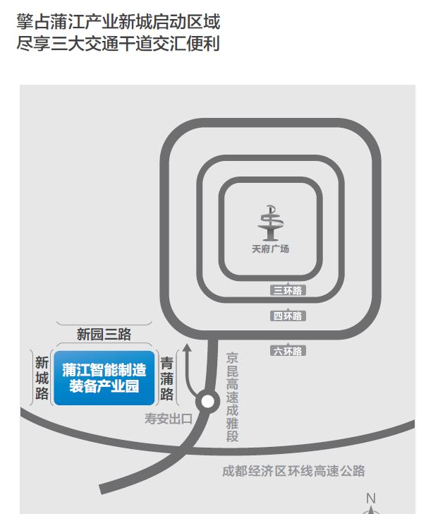 蒲江智能制造装备产业园区位优势.png