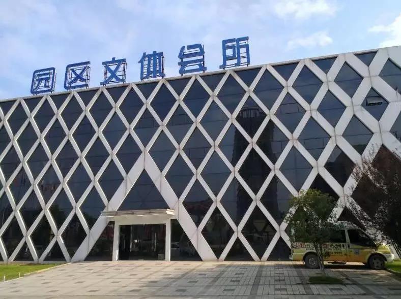 华中国际产业园实景图3.jpg